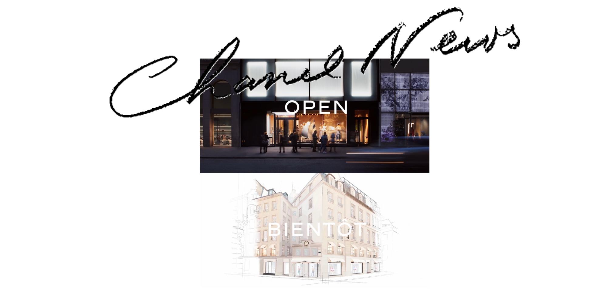 Chanel耗時6年打造的巴黎最大旗艦店終開業,成為品牌數位化創新的最新試驗點_(1).png