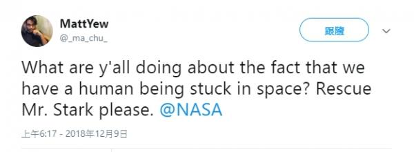 漫威粉在推特上瘋狂請求_NASA_去救東尼史塔克 現在官方終於這樣回應了._._.(12)_.jpg