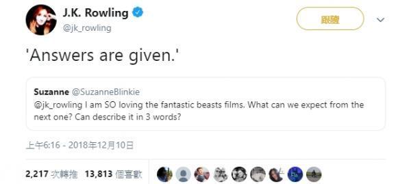 《怪獸_3》拍攝地點前進中國?J·K·羅琳將推特換成了「張家界」暗示騶虞要回老家!_(12).jpg