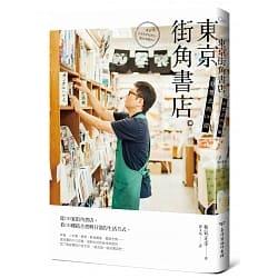這間書店不賣書,卻可以滿足你「要是能在書店過夜就好了」的願望(9).jpg