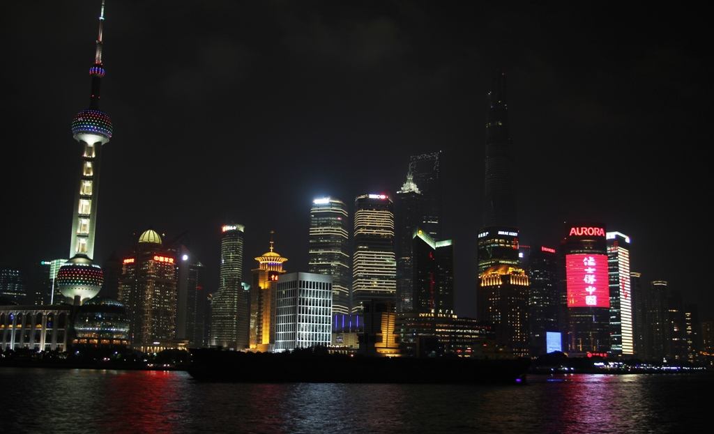 The bund night view with Christie's China Logo on building