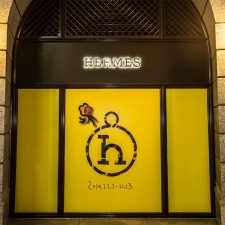 愛馬仕Petit h再創造工坊巡迴展覽11月台北登場  頂級工藝免費參觀